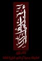 """جمعية أم القرى الخيرية النسائية تلتقي بعضواتها في """" آراء وأفكار """""""
