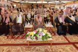 أمير عسير يرعى احتفال نادي أبها الأدبي بمرور 40 عاماً على تأسيسه