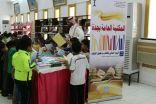 المكتبة العامة بجدة ونموذجية سلمان الفارسي ومركز هيفاء مول الدولي ينظمون معرضاً مشتركاً إحتفالاً باليوم العالمي للكتاب وحقوق المؤلف.