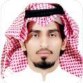قراءة بالفن السعودي المعاصر ٢