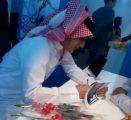 """الكاتب """"إبراهيم خضر"""" يدشن كتابه الثاني بمعرض الكتاب بجدة"""