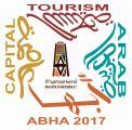 المنظمة العربية للسياحة تشارك بحفل افتتاح أبها عاصمة للسياحة .. الثلاثاء