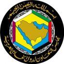 الرياض تحتضن القمة الـ 39 .. وإصرار على (خليجنا واحد)