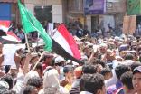 اليمنيون يرفعون صور الملك سلمان ويتظاهرون تأييداً لعاصفة الحزم