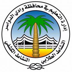بلدية جوف بني هاجر تطلق حملة لإزالة الأنقاض ومخلفات البناء والهدم وتنذر أصحاب السيارات التالفة