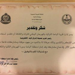 إصابة 15 من طالبات جامعة الملك خالد صباح اليوم