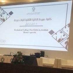 ديوانية الأطباء .. تختار الأمير سعود رجل الأعمال الخيرية الأول بالشرقية