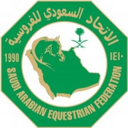 انطلاق بطولة المملكة للبلوت على كأس الهيئة العامة للرياضة بحضور تركي ال الشيخ