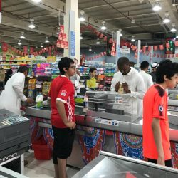 لمقام السامي يعتمد أوقات العمل الرسمية في رمضان