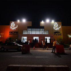 المملكة تدين وتستنكر الهجوم الذي استهدف مبنى حكومياً بجلال أباد شرق أفغانستان