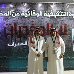 مدير مكافحة المخدرات بجدة .. يكرم عبدالعزيز بن حيد
