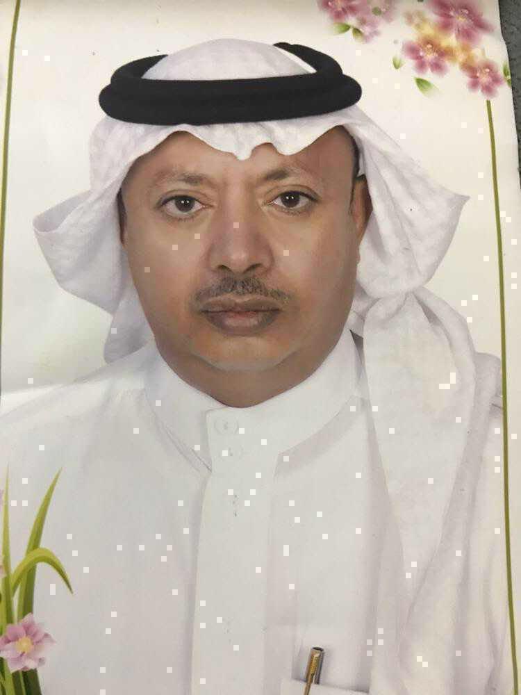 صنع في السعودية
