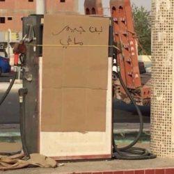 محطات الشبكة الوطنية للرصد الزلزالي تسجل هزة أرضية بقوة ٣.٧ درجة شرق مدينة أملج