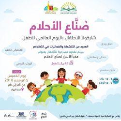 اتحاد المؤرخين العرب : المؤتمر العلمي (المدن العربية عبر عصور التاريخ) 28 نوفمبر