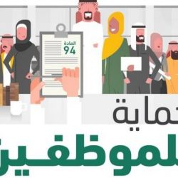 الإعلاميون الإيطاليون يتجولون في جدة ويزورون أهم معالمها