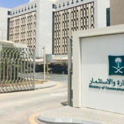 """""""البنوك السعودية"""": تنفي ما تردد عن التوجه لاستخدام """"بصمة الوجه"""" بدلاً من بطاقات الصراف"""
