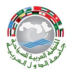 طبيب سعودي .. الأول عالمياً في نيل شهادة دولية من الجمعية العالمية (ISQua)