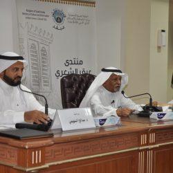 لجنة التنمية بالأطاولة تستضيف نزلاء التأهيل بالباحة
