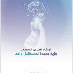 معرض الكتاب مباشر يوميًا على اقرأ سوشيال