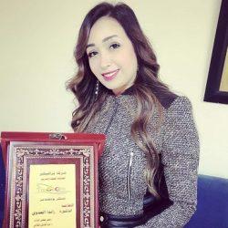 الاستاذ علي هادي يحتفل بزفاف نجله الملازم اول عبدالرحمن في ملكية بارق