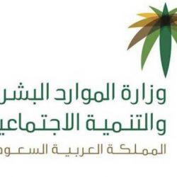 تقرير وزارة الصحة عن فيروس كورونا المستجد لليوم السادس من رمضان