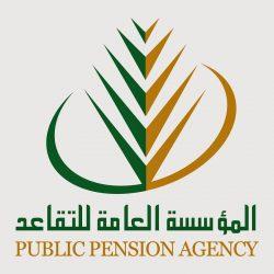 """""""السعودية_للكهرباء"""": لا تسوية نهاية العام لمشتركي الفاتورة الثابتة المستمرين الملتزمين بالسداد"""