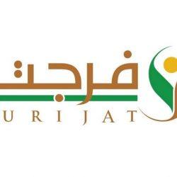 """لجنة """"وادي الصدر"""" بالباحة تنفذ مبادرة تعقيم الجوامع والمساجد"""
