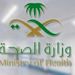 متحدث وزارة الداخلية : سيتم الإعلان عن لائحة للحد من التجمعات البشرية