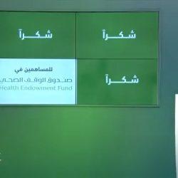 بدعم من مركز الملك سلمان للإغاثة ، مركز الأمل بعرسال يقدّم خدماته الطبية للاجئين السوريين في لبنان