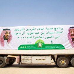 توسعات ومشاريع نوعيّة شهدها المسجد النبوي في العهد السعودي