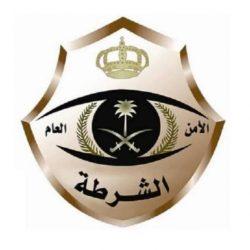 شرطة منطقة حائل : ضبط شبكة تمارس الاتجار بالبشر