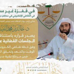 د . الزهراني .. مديرًا للهلال الأحمر بالمدينة