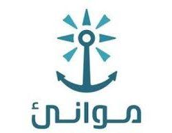 """ضمن مشروع """"بذرة أمان"""" مركز الملك_سلمان للإغاثة ينفذ برامجه الإنسانية في اليمن"""