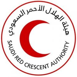 الدكتور عبدالله الربيعة : يُعلن عن التزام المملكة بتقديم مبلغ 500 مليون دولار أمريكي لدعم خطة الاستجابة الإنسانية لليمن 2020م