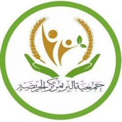 عاجل-ابن يقتل والده نحرًا في بلدة محلية جازان والأمن يحقق