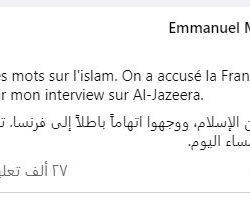 النائب العام المصري يأمر بالتحقيق فى واقعة تعدى طفل على فرد شرطة مرور