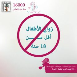 برامج للتوعية من سرطان الثدي..لمتطوعات الهلال الأحمر بالطائف