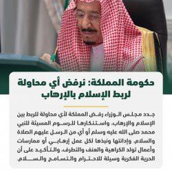 الفنان الكوميدي السعودي صالح الزراق في ذمة الله