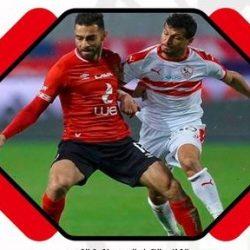 الاتحاد المصري  لكرة القدم يعلن نتائج المسحة الطبية للأهلي والزمالك