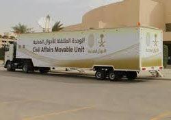 المركز الوطني للأرصاد ينبه بهطول أمطار رعدية على عدد من محافظات مكة المكرمة