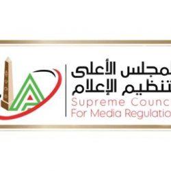 اتحاد الكرة المصري يناقش مع البدري ترتيبات معسكر مارس