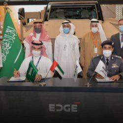 المركز الوطني للأرصاد ينبه من هطول أمطار رعدية على عدد من محافظات مكة المكرمة