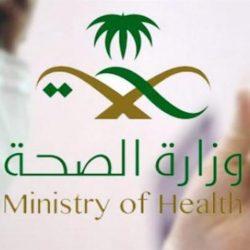 """""""الصحة"""" تعلن التوسع في إتاحة المواعيد عبر تطبيق صحتي لأخذ لقاح كورونا"""