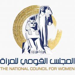 الكويت تدين بأشد العبارات استمرار الهجمات الإرهابية التي تشنها ميليشيات الحوثي على المدنيين في المملكة العربية السعودية.