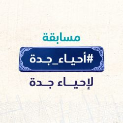 بيان صادر عن وزارة الموارد المائية والري المصرية