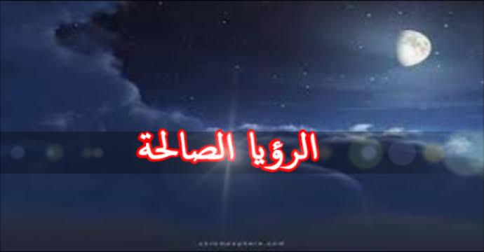 ماهي الرسالة الخاصة من الله إلى عبده؟