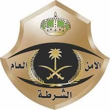 """مشروع مركز الملك سلمان للإغاثة """"مسام"""" ينتزع 2.183 لغماً في اليمن خلال أسبوع"""