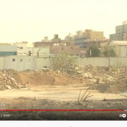 """المملكة تُدين بأشد العبارات اعتداءات قوات الاحتلال الإسرائيلي لحرمة """"الأقصى"""""""