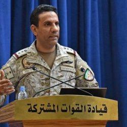 وزارة الداخلية: تَقَرّرَ تطبيق إجراءات الحجر الصحي المؤسسي على جميع القادمين إلى المملكة