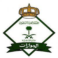 """بدعوة المملكة.. وزراء خارجية """"التعاون الإسلامي"""" اجتماع طارئ حول فلسطين"""